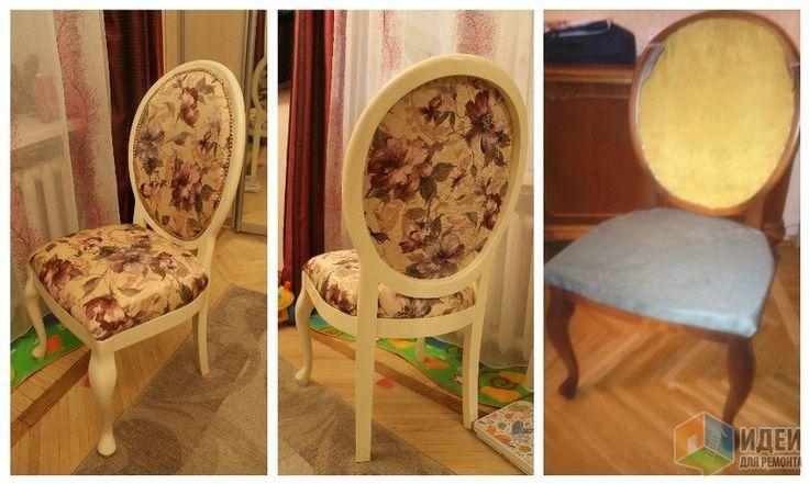 Переделка стула, или Как подарить новую жизнь старой мебели