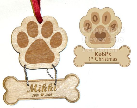 Custom Personalized Pet  Dog Keepsake Puppy's First Christmas Ornament. Laser-engraved Wood Paw Print  with Bone Charm by Lazerworx Design Studio