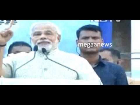 Narendra Modi victory speech after election result 2014