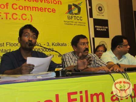In the presence of dignitaries like Janab Firdausal Hasan, Roopal Kabiraj and others, the first Bengal International Short Film Festival 2016 was announced.