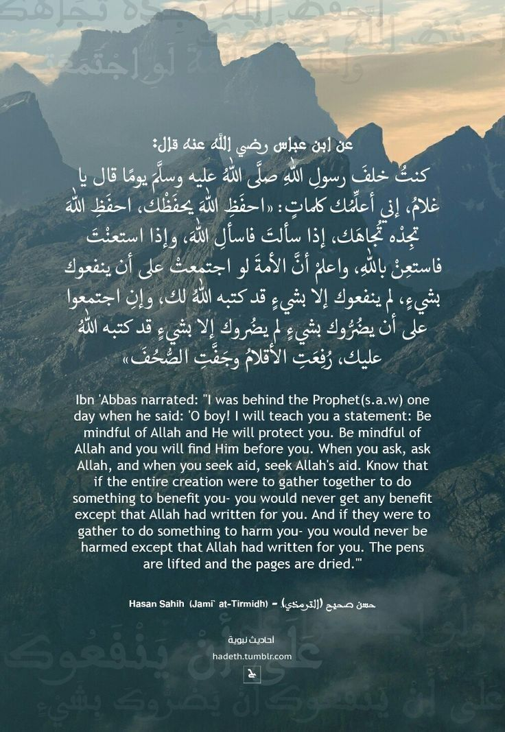 Pin By Leillly On أحاديث نبويه Quran Quotes Quran Quotes Verses Islamic Quotes