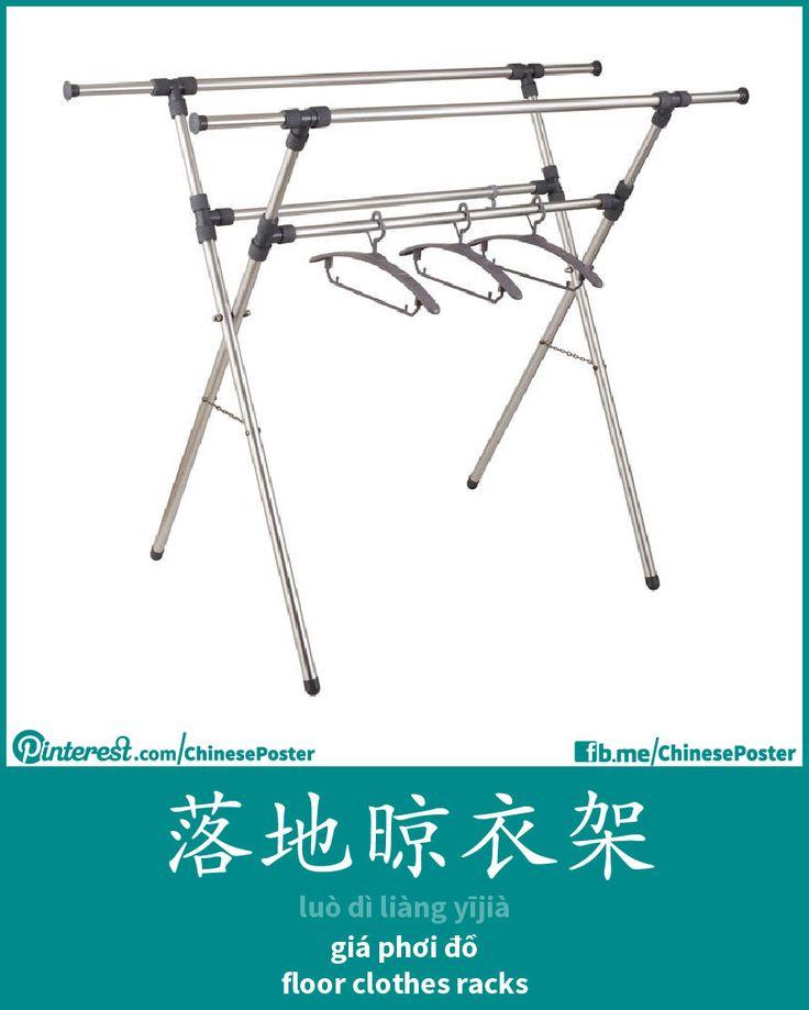 落地晾衣架 - luò dì liàng yījià - giá phơi đồ đứng - floor clothes rack