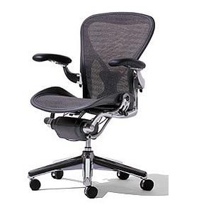 Best Ergonomic Office Chairs 2013