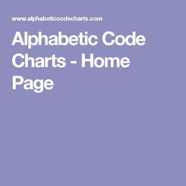 Alphabetic Code Charts - Home Page
