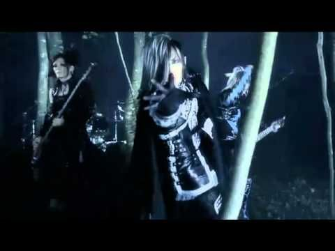 D / In the name of justice -PV-