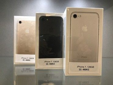 iPhone 7 128 GB Gold / Black / Silver
