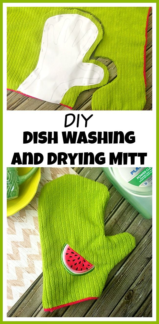 Make your dish washing faster and easier with this DIY dish washing and drying mitt! It's very inexpensive and easy to make!