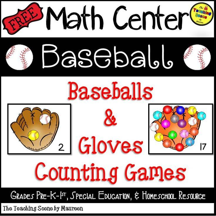 Baseball Gloves Counting Game Free Counting Games Free Math Baseball Glove