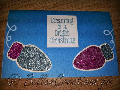 BellesCreations.gr: Dreaming of a Bright Christmas