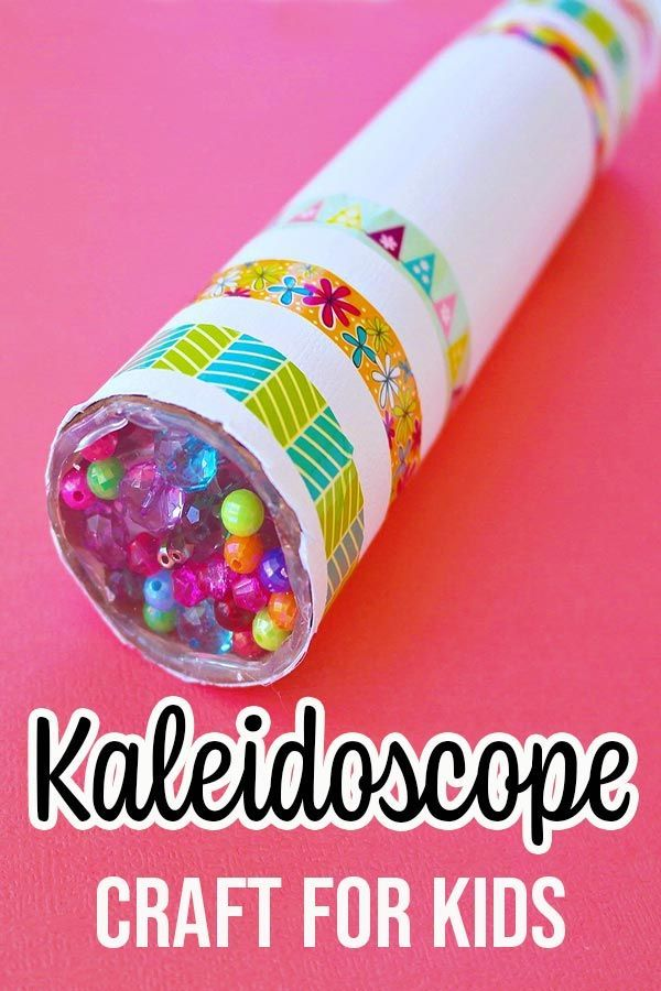 Fun Diy Kaleidoscope Kids Craft Tutorial Pictures In 2020 Fun Projects For Kids Diy Kaleidoscope Fun Crafts For Kids