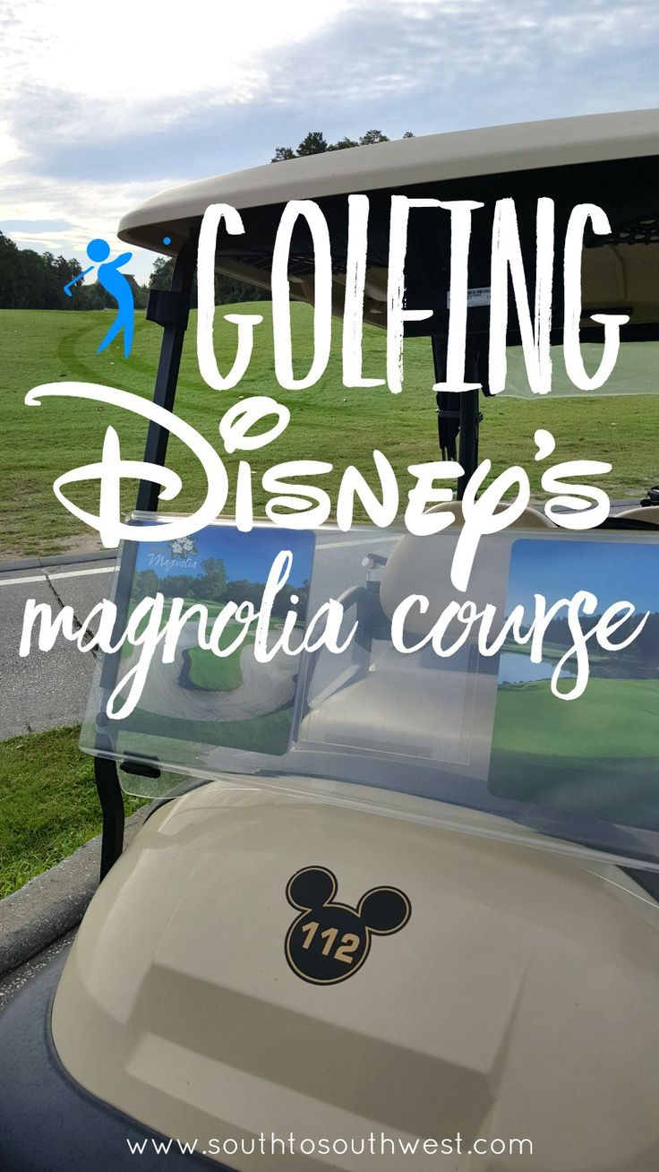Golfing at Disney's Magnolia course was an experience that was definitely up to par with WDW magic! Check out photos of our round on the Magnolia Golf Course here!