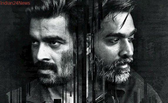 Vikram Vedha Teaser: R Madhavan Won't Spare Vijay Sethupathi
