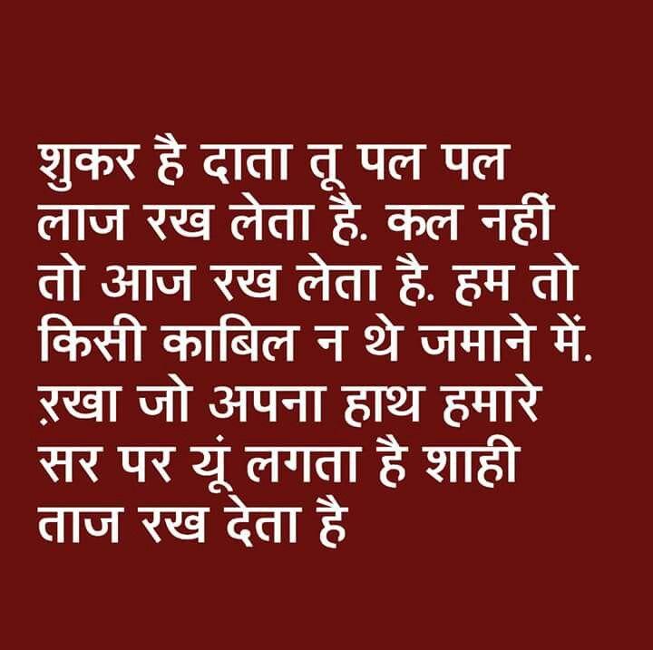 1000+ images about Bhakti Sagar. 1 ( Hindi Poetry) on Pinterest ...