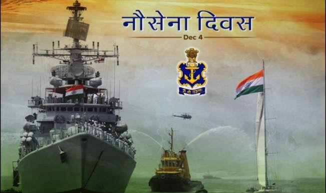 Indian Navy Show His Power On Mumbai Gateway Of India Indian Navy Day Navy Day Indian Navy