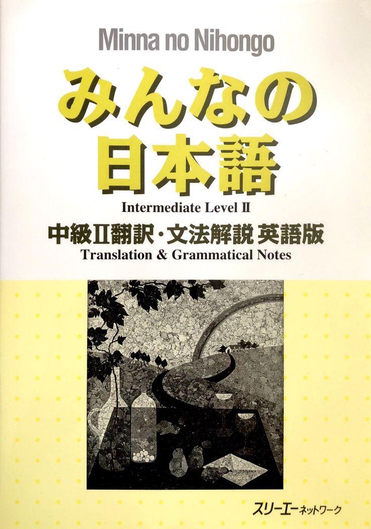 minna no nihongo 2nd edition pdf