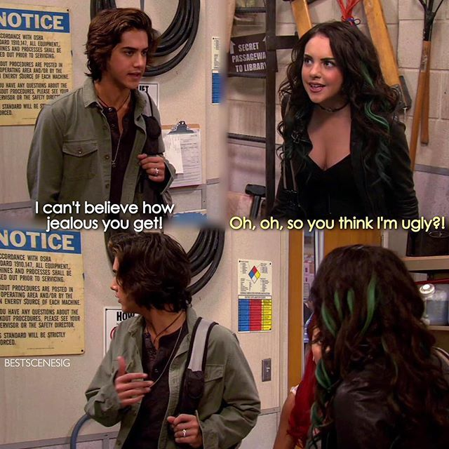 Victorious jade and beck