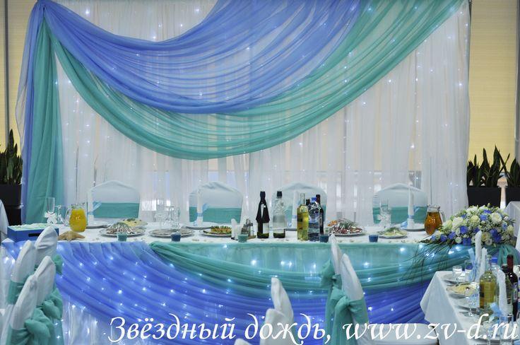 Wedding top table decorations. Sea wedding table. Wedding decorations blue and turquoise. Nautical wedding theme decorations. Оформление свадебного президиума в морском стиле #nauticalwedding #weddingtoptable #weddingdecor