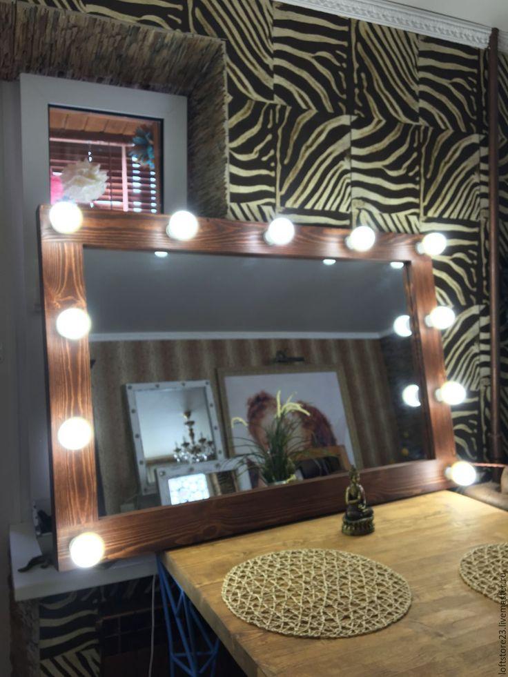 Купить Гримерное зеркало BIG GANSTOK. - коричневый, зеркало гримера, гримерное зеркало, зеркало в раме
