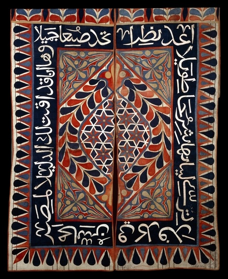 Africa | Tent door hanging from Cairo, Egypt | ca. early 20th century | This doorway has patterns of flora (plants), fauna (animals), shapes and writing. The writing is sections of the Qur'an and messages of greeting to guests visiting the tent.