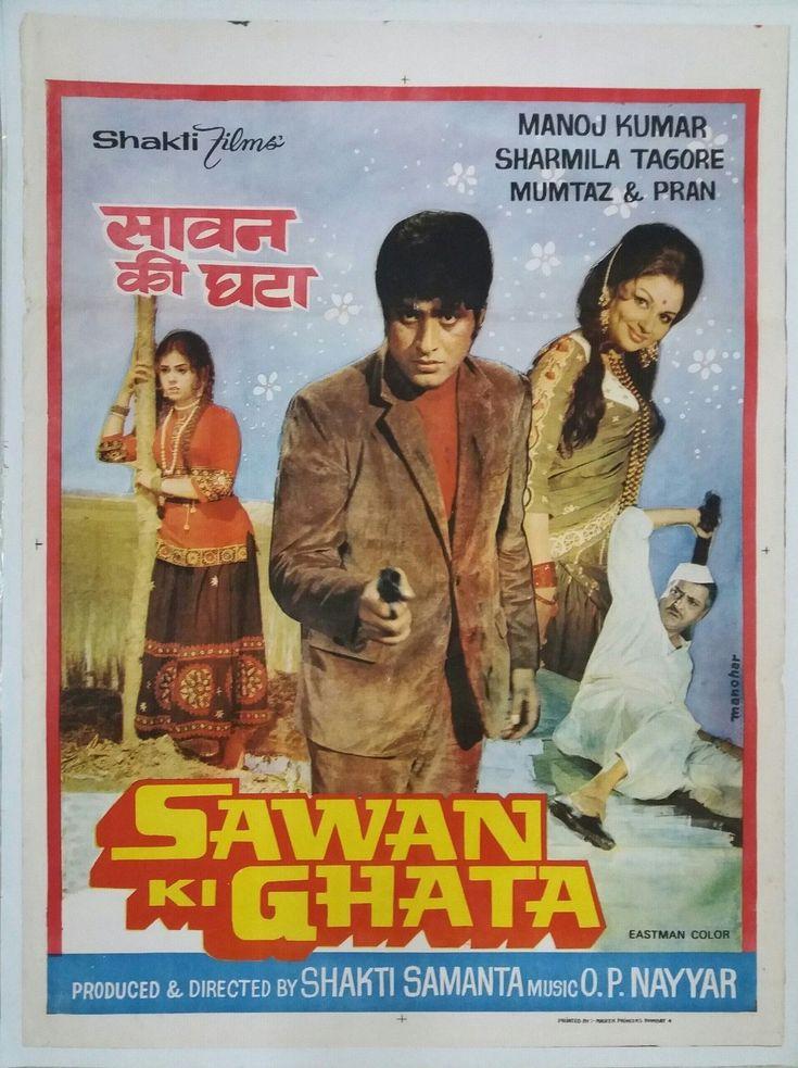 INDIAN VINTAGE OLD BOLLYWOOD MOVIE POSTER-SAWAN KI GHATA/ MANOJ KUMAR,MUMTAZ | Entertainment Memorabilia, Movie Memorabilia, Posters | eBay!