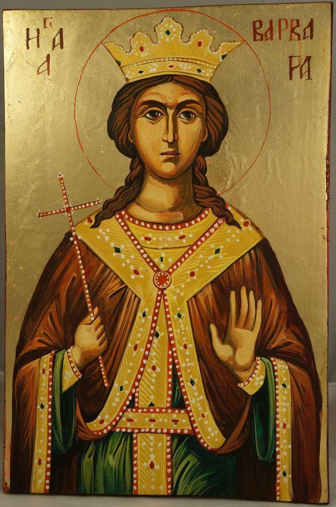 Saint St Barbara The Great Martyr Russian Handpainted Orthodox Byzantine Icon
