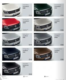 What are the VW Amarok Colours?