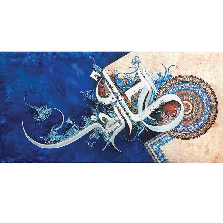 Islamic Canvas Art Gallery Print by Bin Qulander (Rahman) | Salam Arts