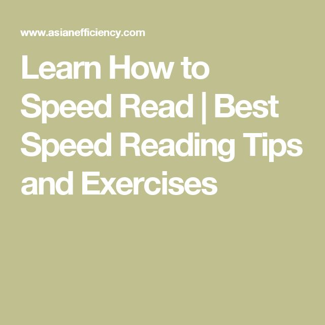 Learn How to Speed Read   Best Speed Reading Tips and Exercises