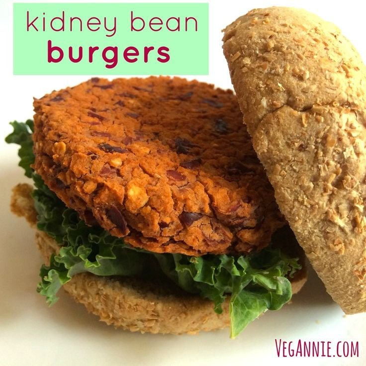 Vegan, gluten-free, low-fat kidney bean burgers! Super easy to make and totally delish. - VegAnnie.com