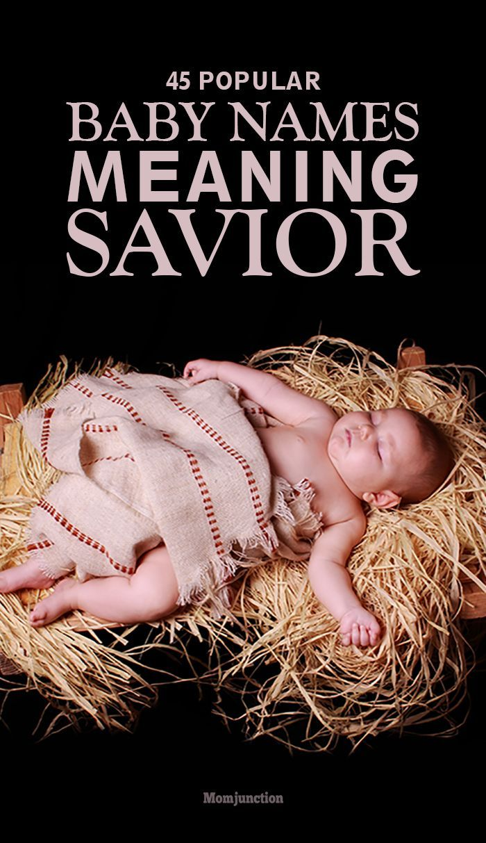 Are you looking for the best baby names that mean savior? Well! To help you find the popular baby names, check out our list of savior names!