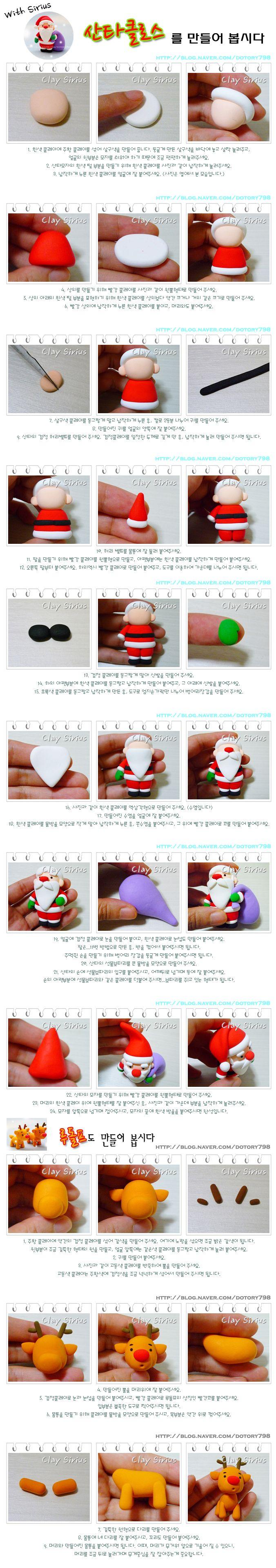 How To Make: Santa & Reindeer..cute cake & cupcake toppers!                                                                                                                                                                                 Más