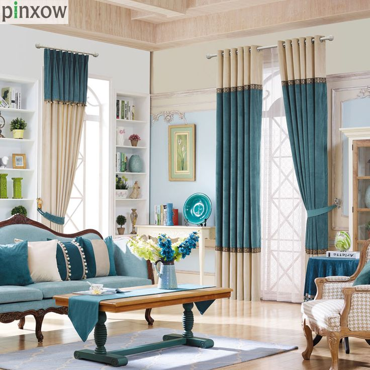 Best Teal Bedroom Curtains Ideas On Pinterest Girls Bedroom