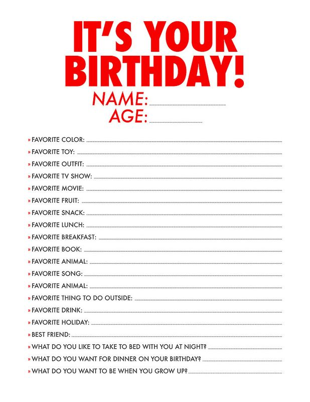 Birthday Questions to Ask Your Child /// Free Printable /// littlegraypixel.blogspot.com