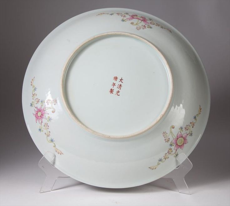 iGavel Auctions: Chinese Porcelain Dragon and Phoenix Charger, Guangxu Mark and Period A7BCD
