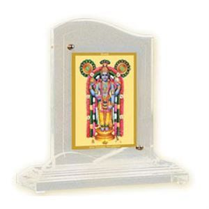 Diviniti. Who is Lord Guruvayoorappan? @http://diviniti.co.in/en/who-is-lord-guruvayoorappan