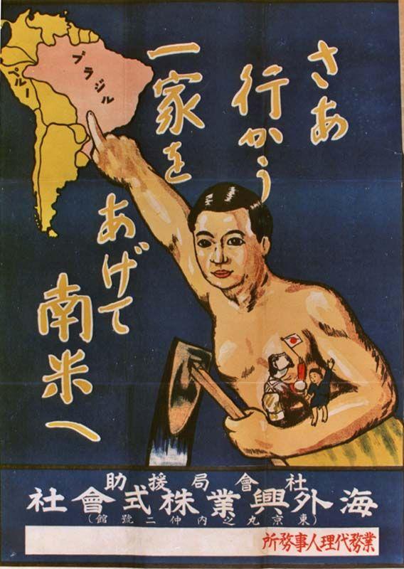 Pôster de recrutamento promovendo a emigração japonesa para a América do Sul, ca. 1925. O recrutamento foi conduzido pela Overseas Development Company (Kaigai Kogyo Kabushiki Kaisha), estabelecida em 1917 para enfrentar as severas restrições impostas à imigração japonesa aos Estados Unidos. (Coleção do National Diet Library of Japan)