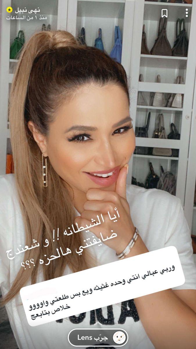 Pin By روابى المطيرى On صور U 9 Fashion Wearable