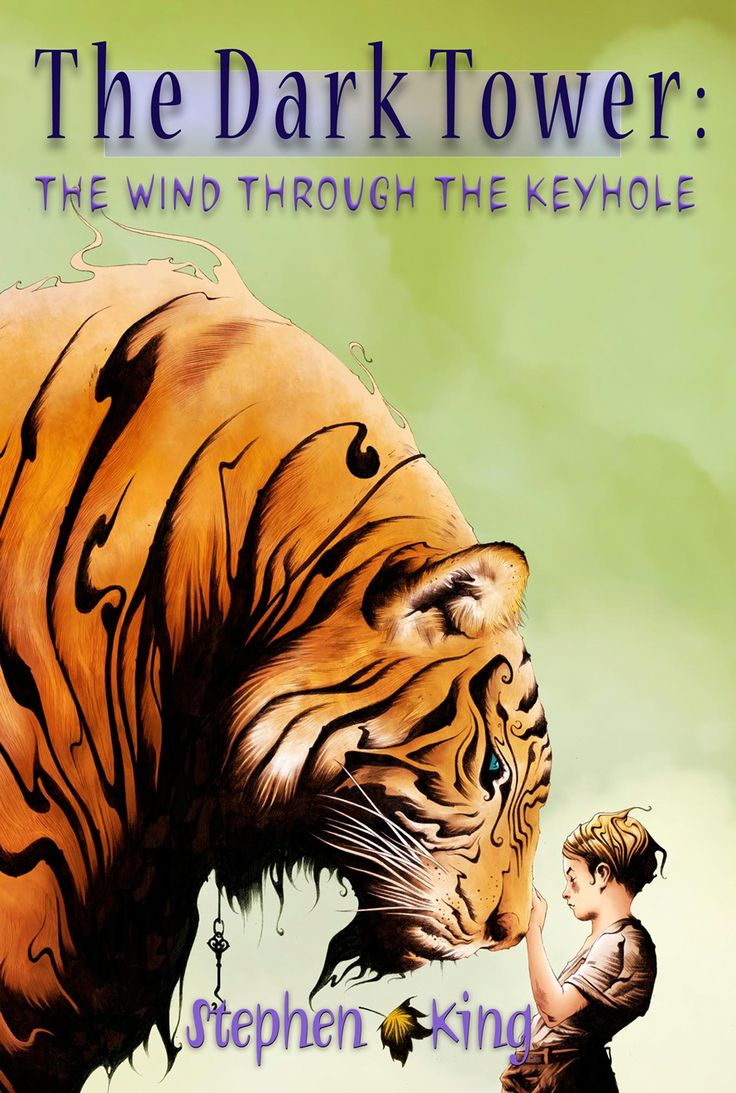 Limited Edition Cover of the new Steve King: Dark Tower book, Wind Through the Keyhole