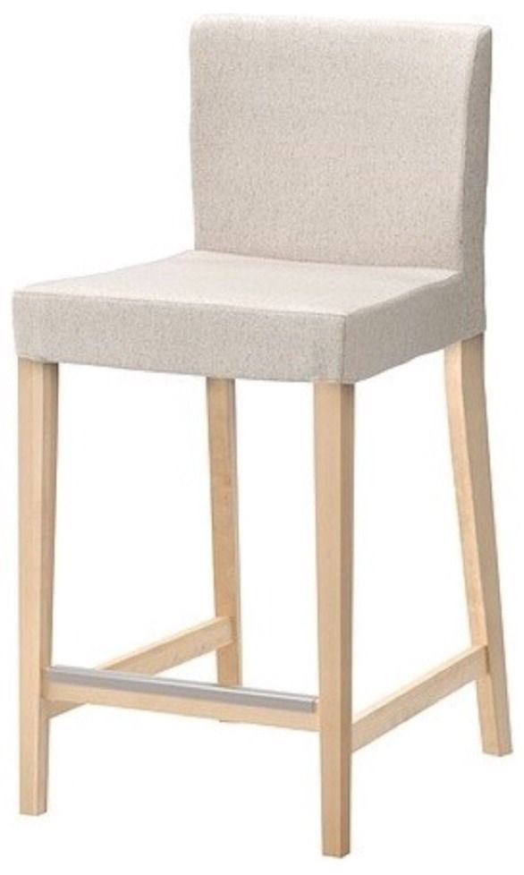 25 Best Ideas About Bar Stool Covers On Pinterest Stool Covers Slipcovers And Chair Covers