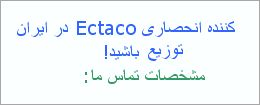 ECTACO - Electronic Dictionary, Handheld Electronic Dictionaries, Electronic Translator, Translation Software, Ebook Reader. - ECTACO