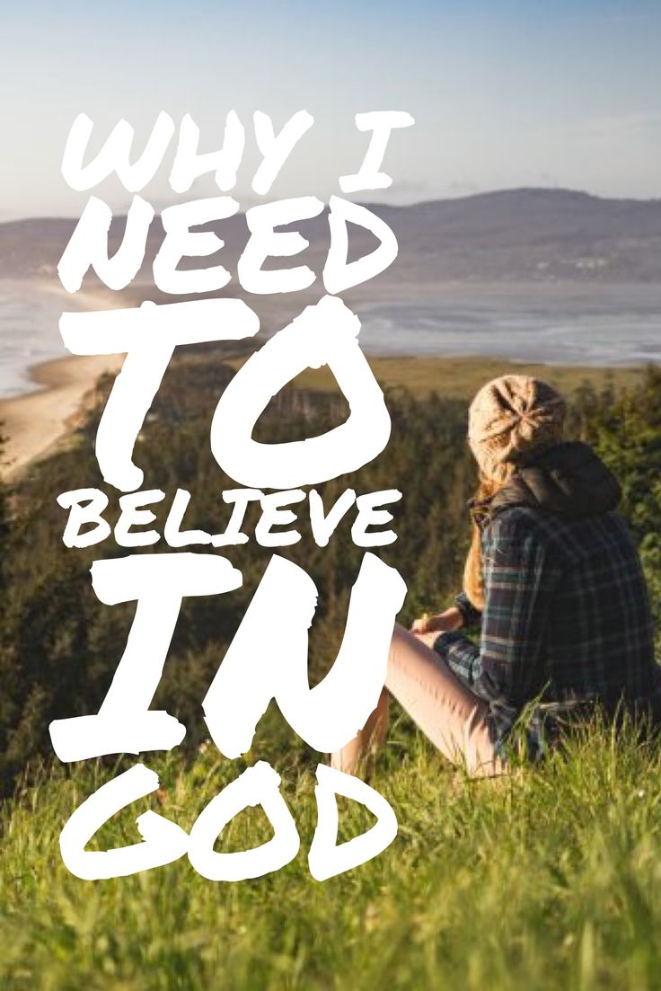 Why I Need to Believe in God