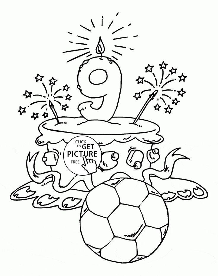 happy 9th birthday cake coloring page for kids holiday coloring pages printables free wuppsy