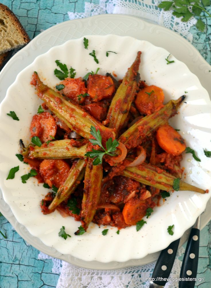 Greek style baked okra: an amazing greek vegan traditional dish!