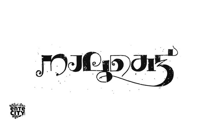 Steps to Install Tamil Fonts