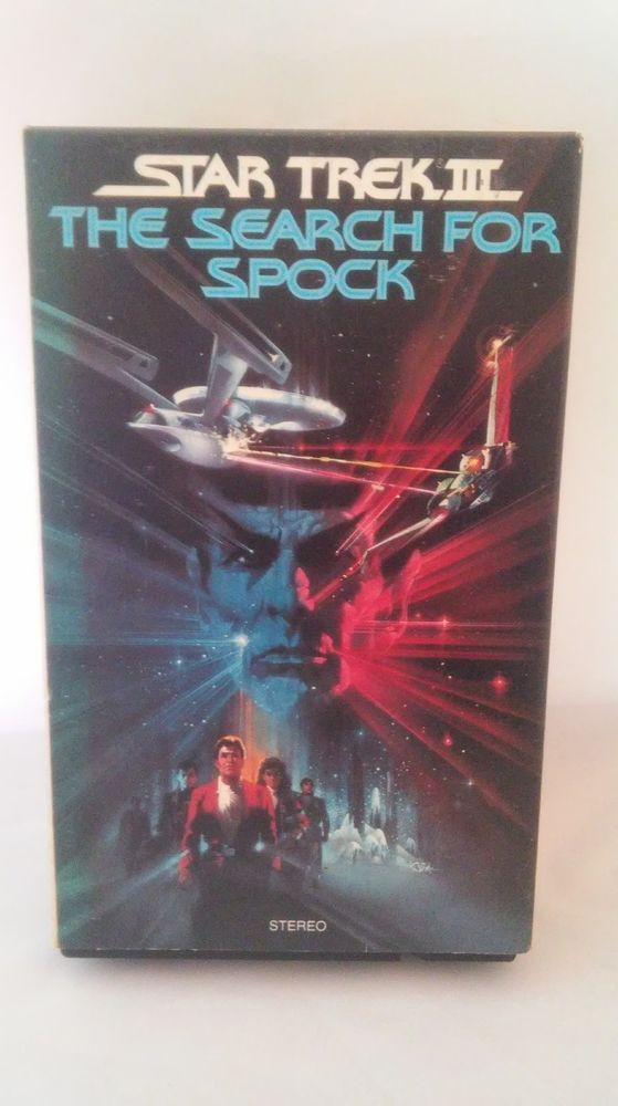 Star Trek III The Search For Spock 1984 BETA BETAMAX  FREE US SHIPPING!