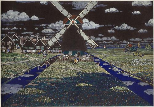 Intercepted by Gravitation   Windmill in Holland, Wassily Kandinsky  1904
