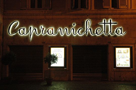 12.rome typography Friday Urban Typography Inspiration – Rome