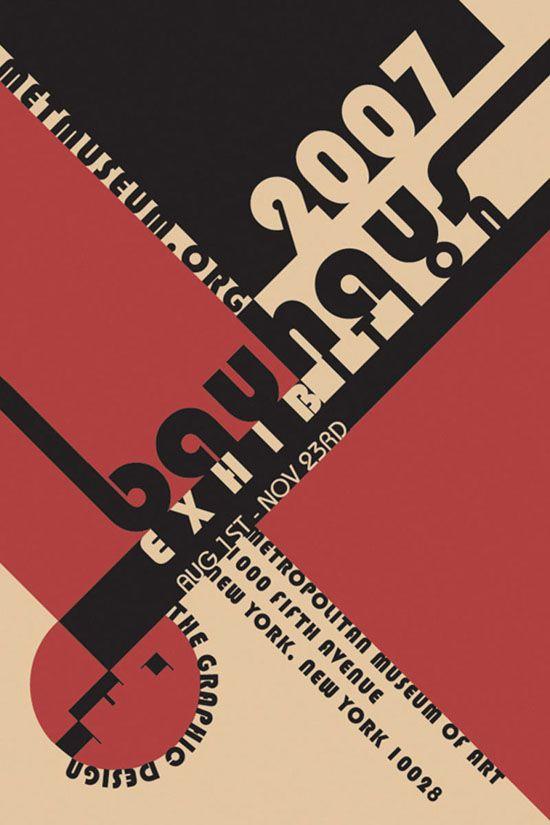 Typography Design   Graphic Design Junction