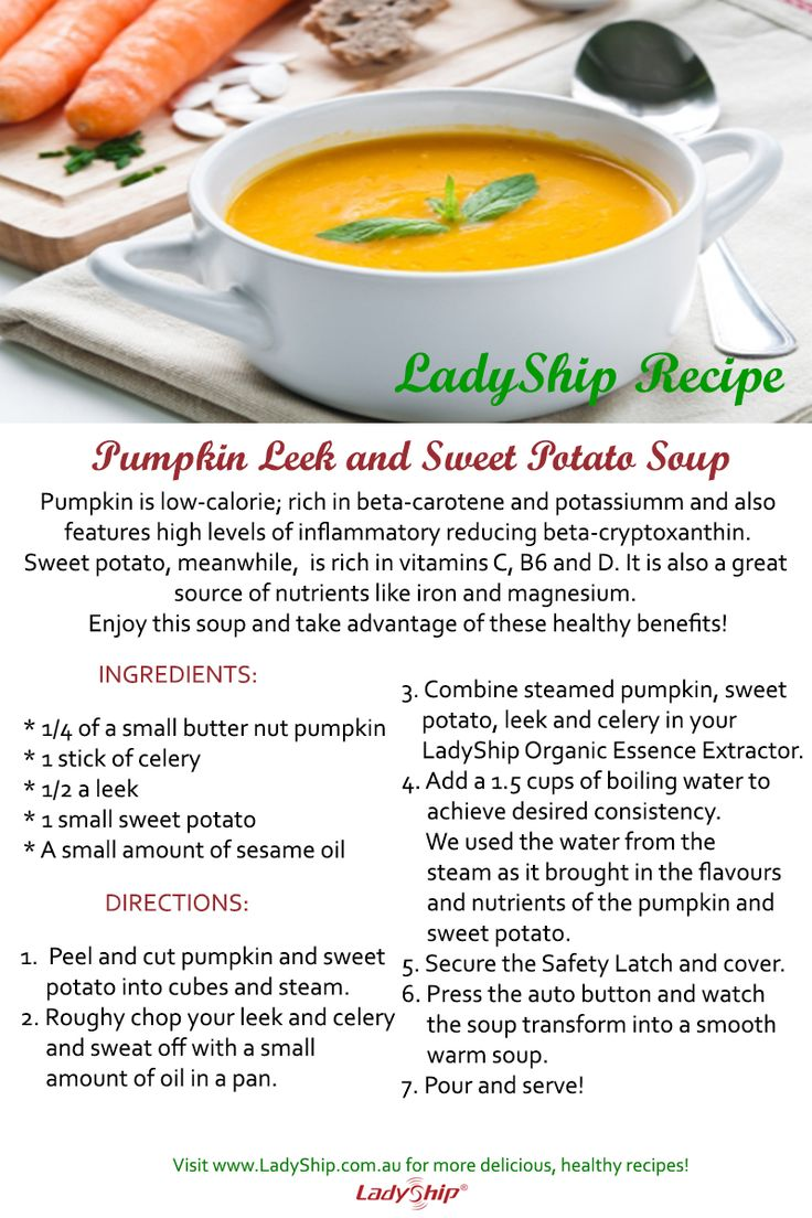 Here's Pumpkin Leek and Sweet Potato Soup recipe! Perfect for dinner!
