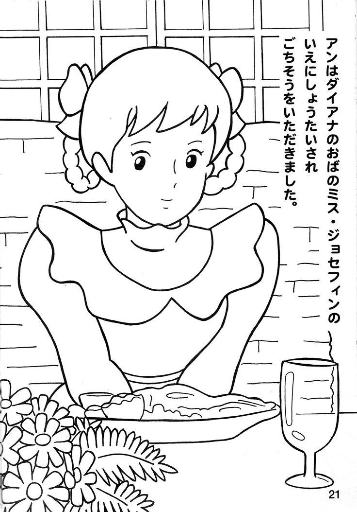 http://www.oasidelleanime.com/minisiti/colorare/anna-dai-capelli-rossi/original1/Akage_no_Anne_coloring_book_023.jpg